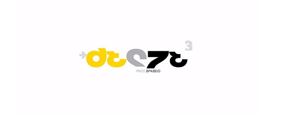 2003_DP3-MAIN