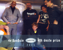 2005-DP-thumb