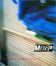 1999_CAT_METRO_inner