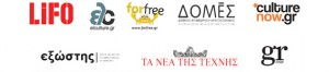 2014_DFC_media sponsors