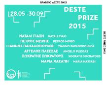 2015_DESTE-Prize_square01