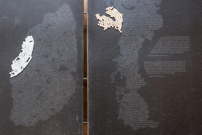 Petros Moris, Patterns of Three Eras (Athens, Thessaloniki, Volos), 2015 (detail)